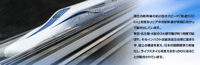 現在の新幹線の2倍のスピード「時速500km」を誇るリニア中央新幹線が実現に向かって動き出しています。 <h4>再再販! HAAN WHEELS HONDA CR125(00-01) ハーンホイール リアオフロードコンプリートホイール R1.85/19インチ WHEELS HONDA CR125(00-01), ヒチソウチョウ:f711c71d --- gr-electronic.cz</h4> 東京・名古屋・大阪の3大都市圏が約1時間で結ばれ、そのインパクトは経済波及効果に留まらず、国土の構造を変え、日本の国際競争力を強化し、ライフスタイルを変えるきっかけになることが期待されています。